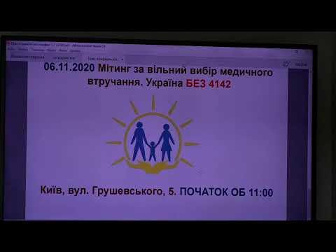 Медичний примус і розвал системи охорони здоров'я: як це робиться в Україні?