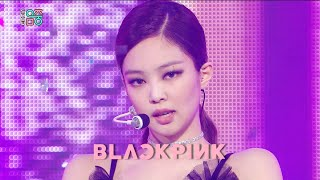 Music Core EP699