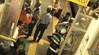 Pasangan Muda Bunuh Diri di Stasiun, Polisi Yakini Aksi Nekatnya Disiarkan secara Langsung