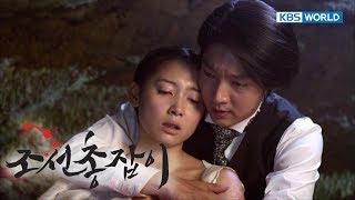 Gunman In Joseon | 조선총잡이 - EP22(Last Episode) [SUB : KOR, ENG, CHN, MLY, VIE, IND]