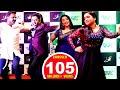 भोजपुरी सुपर स्टार का मस्ती देखिये Pawan Singh, Akshra, Aamrapali  - Raat Diya Buta Ke Success Party