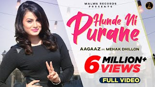 HUNDE NI PURANE - AAGAAZ | MEHAK | BEAT MINISTER | LATEST PUNJABI SONG | MALWA RECORDS