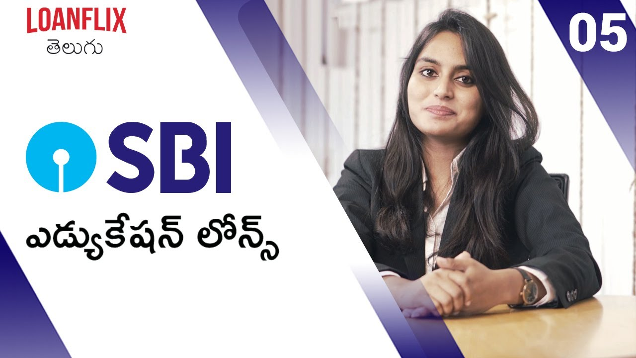 SBI Abroad Education Loan - Should understand fundamentals|Telugu (తెలుగులో తెలుసుకోండి)|Ep # 5 thumbnail