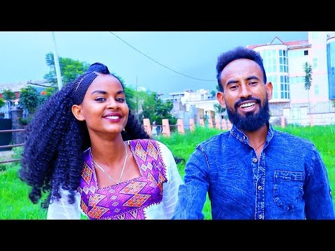 Teshale Gebrelibanos – Wesedet   ወሰደት – New Ethiopian Tigrigna Music 2017 (Official Video)