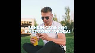 za.gorodsreda.ru голосование за проекты благоустройства города с 26 апреля по 30 мая 2021 #5