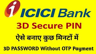 ICICI Bank 3D Secure PIN kaise Banaye | 3D PASSWORD KAISE BANAYE | Without OTP Payment | SS UPDATE