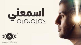 Download lagu Hamza Namira Esmaani Mp3