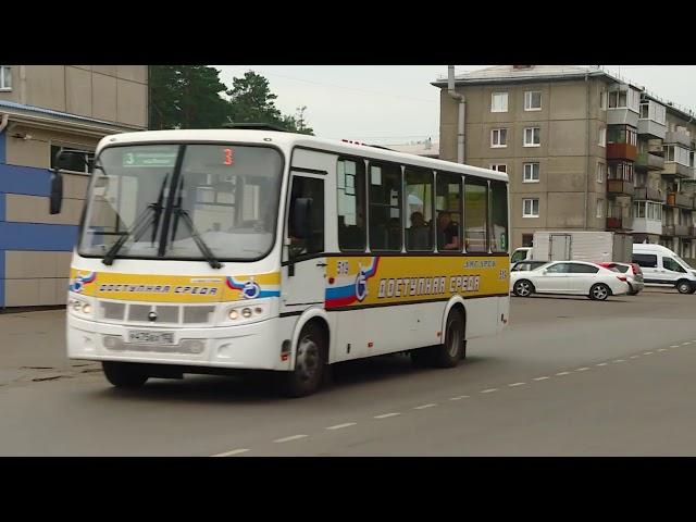 Меняется маршрут автобусов №3 и №27