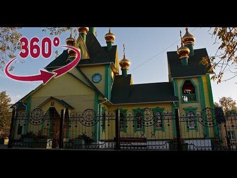 Храм покрова богородицы в покровском-стрешневе официальный сайт