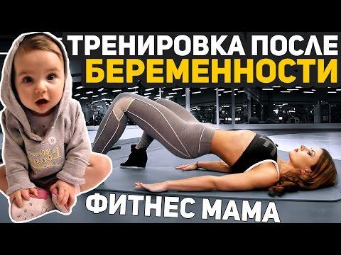 Kung ano ang Yoga ay mabuti para sa pagbaba ng timbang