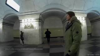 Станция Спортивная + Красная стрела