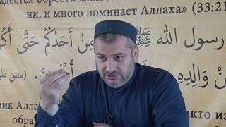 Махди хаджи Тасаввуф
