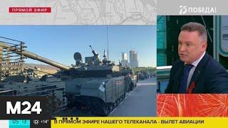 Парад Победы пройдет в столице 24 июня - Москва 24