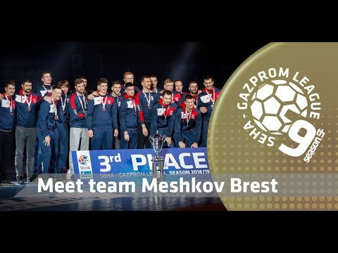 9th SEHA season: Meet team Meshkov Brest