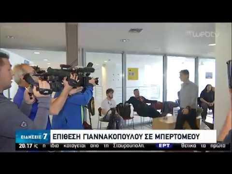 Επίθεση Γιαννακόπουλου σε Μπερτομέου – προφορική συμφωνία με Μπάρτσα ο Καλάθης | 28/05/2020 | ΕΡΤ