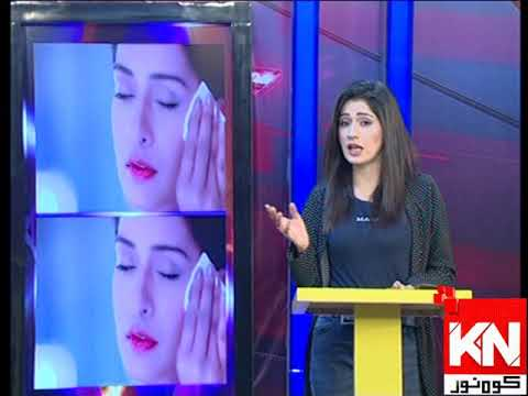 Watch and Win 01 Nov 2019 | Kohenoor News Pakistan