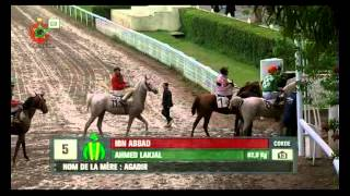 preview picture of video 'MAROC : les courses du 25/01/2013 / 8e PRIX NASSIRA BOUZNIKA'