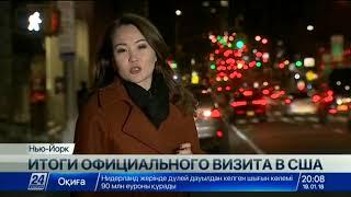 Выпуск новостей 20:00 от 19.01.2018