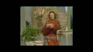 Кетрин Кульман Как справится с неприятносями