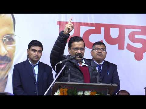 Delhi CM Arvind Kejriwal at the inauguration of development works at Patparganj
