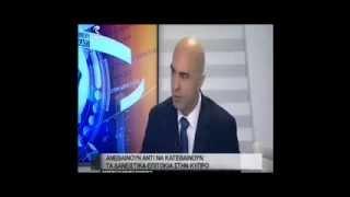 Αποφάσεις της ΕΚΤ για τις Ελληνικές Τράπεζες