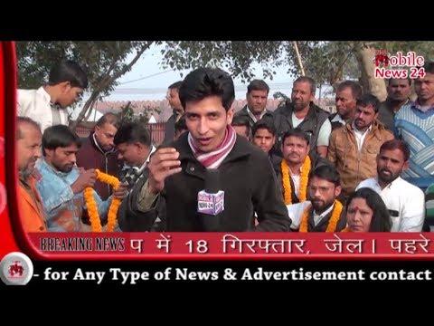 लाल किला से जन जागरण पार्टी की स्थापना | Jan jagran party news