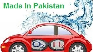Level of Pakistani Scientist Politician and Media Exposed by Rare honest Pakistani Media