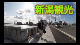 初めての新潟観光〜NGT48聖地巡礼〜