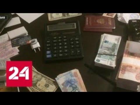 Мошенничество на 23 миллиона: в Башкирии приставы взимали несуществующие долги - Россия 24