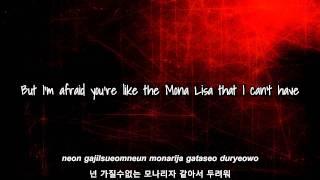 MBLAQ- 모나리자 (Mona Lisa) lyrics [Eng.   Rom.   Han.]