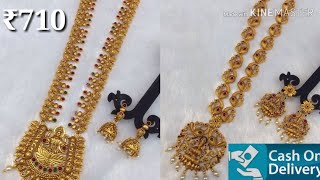 malabar gold jewellery collections with weight - मुफ्त