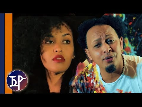Abel Weldeharyat (Rasha) - Yelilu   የዕልሉ (Official Video