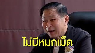 'เสรีพิศุทธ์' เคลียร์แล้ว ปมยืมรถเพื่อน ยื่นทรัพย์สิน ป.ป.ช. บอกเป็นรถประจำตำแหน่ง