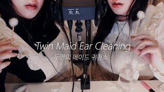 ASMR Both Side Different Ear Cleaning👂 매이드 귀청소