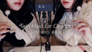 ASMR Twin Maid