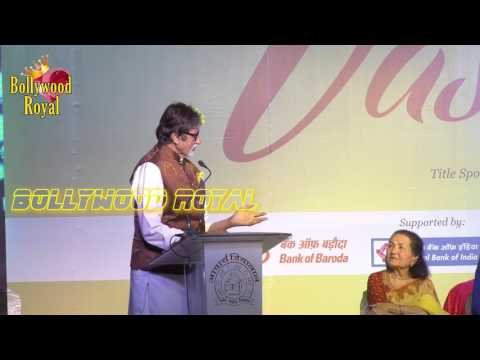 Download Shakhsiyat With Pandit Birju Maharaj Video 3GP Mp4