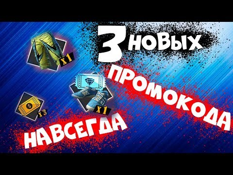 Зорге 11-12 серии (2019) 1 канал