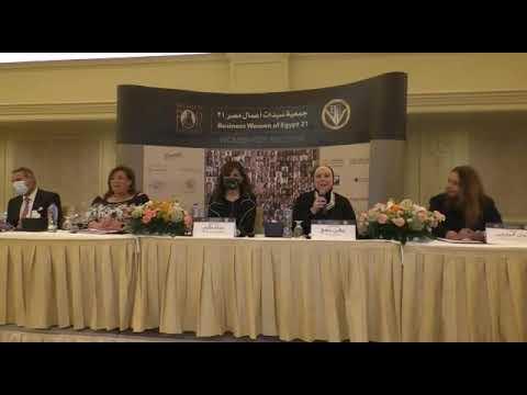 السيدة/نيفين جامع وزيرة التجارة والصناعة تشارك فى الاحتفال باليوم العالمى للمرأة