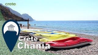 Crete   Sougia Beach
