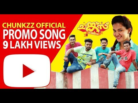 Kilikal Vannilla Song - Chunkzz Malayalam movie