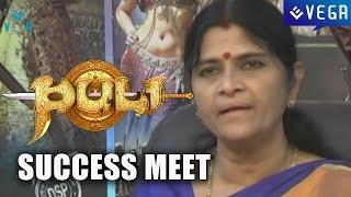 Puli Telugu Movie Success Meet