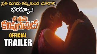 Uttama Kali Purushudu Trailer