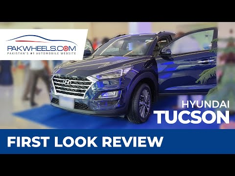 Hyundai Tucson First Look Review | PakWheels