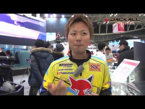 2015 NEW PRODUCT チャンクロー2.8″
