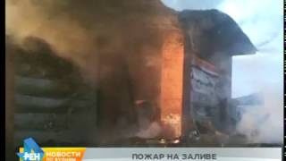 Беседки на лодочной станции в иркутске