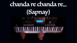 chanda re -(Sapnay)- Instrumental - YouTube