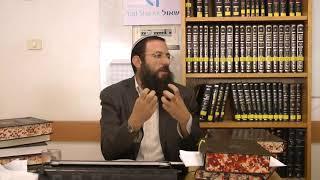 באר הגולה הבאר החמישי שיעור 28 הרב אריאל אלקובי שליט''א