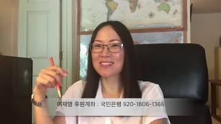 김부선 이재명 그리고 주진우 ... 이해생각 108