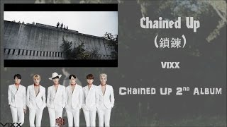 VIXX (빅스) - Chained Up (鎖鍊) (Chinese Ver.) (Colour Coded) [Chinese|Pinyin|Eng Lyrics]