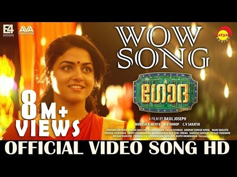 Wow song - Godha Malayalam movie